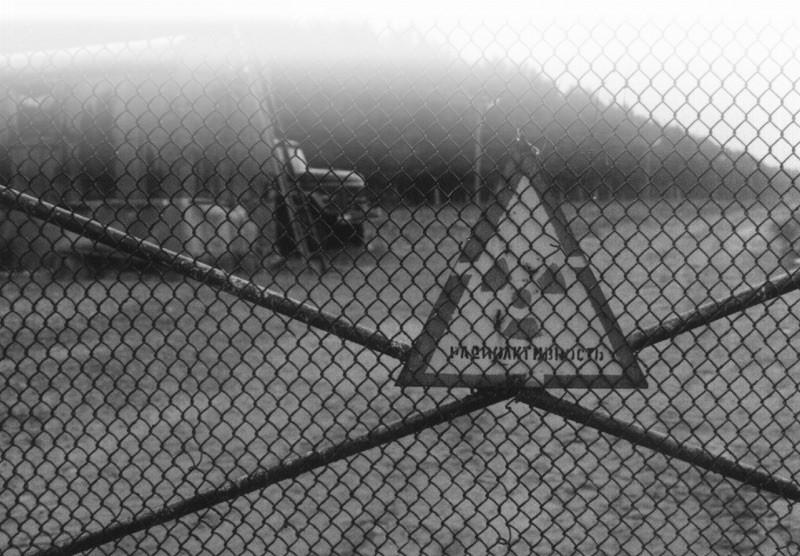 Weiterlesen: Tschernobyl